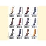 Sockenwolle ideal für Herrensocken oder Business