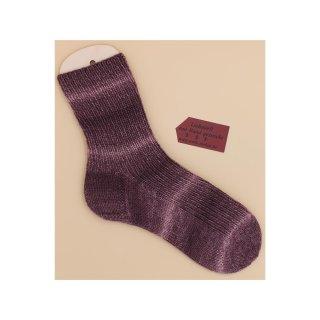 Handgestrickte Socken Premium Gr 36/37 mit Seide